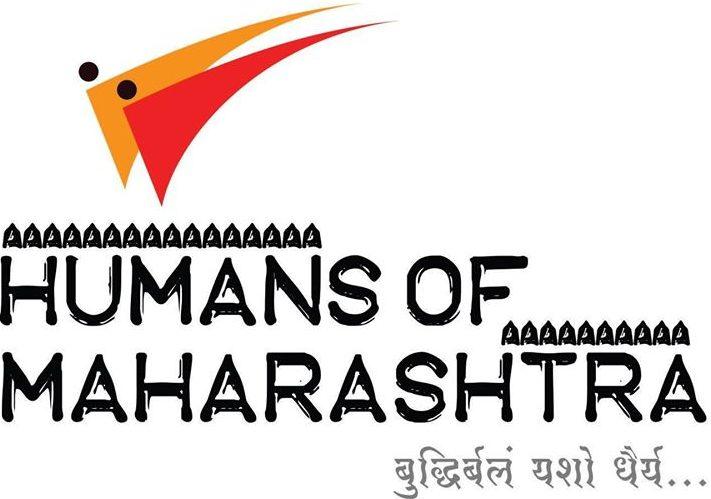 Humans of Maharashtra